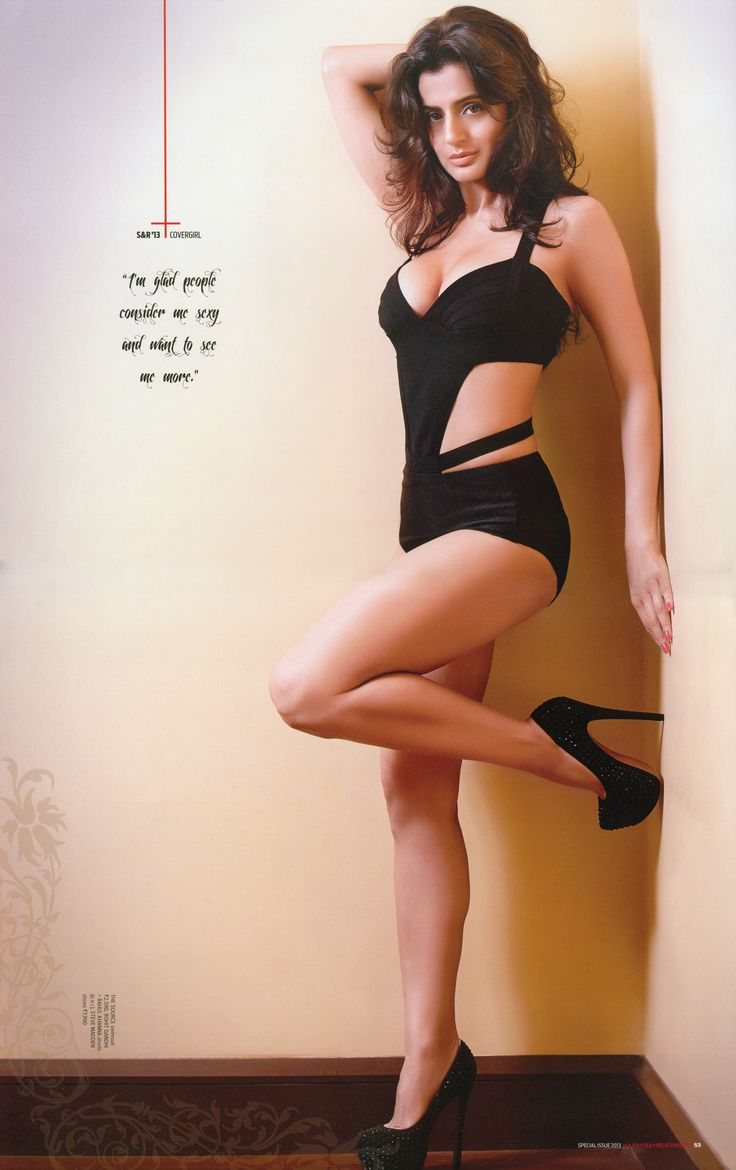 Ameesha Patel's Smoking Hot MAXIM Scans - Unwatermarked & Ultra High Resolution...