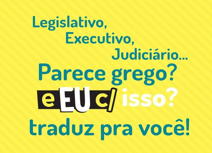 Websérie 'E eu com isso?' mostra como funciona o sistema político brasileiro – veja o vídeo