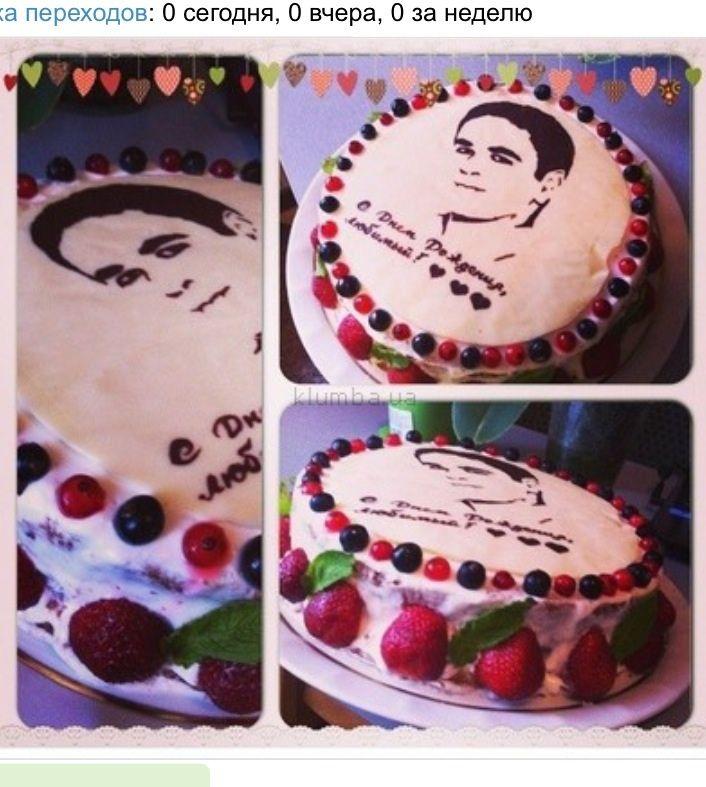 Торт с шоколадным портретом #торт_на_заказ_киев #влюбленные #бисквитный_торт #шоколадный_торт