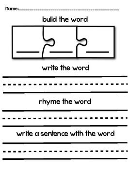 Building Word Families puzzle game. This is a great activity for the students to make words and be able to push their sounds.