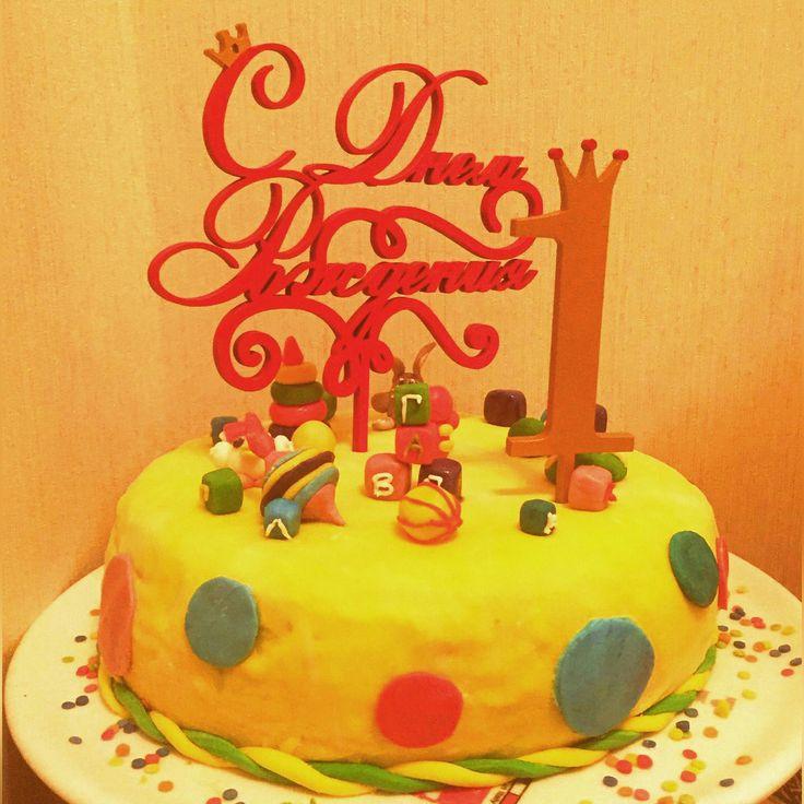 #sun #cake #yellow #тортРебенку