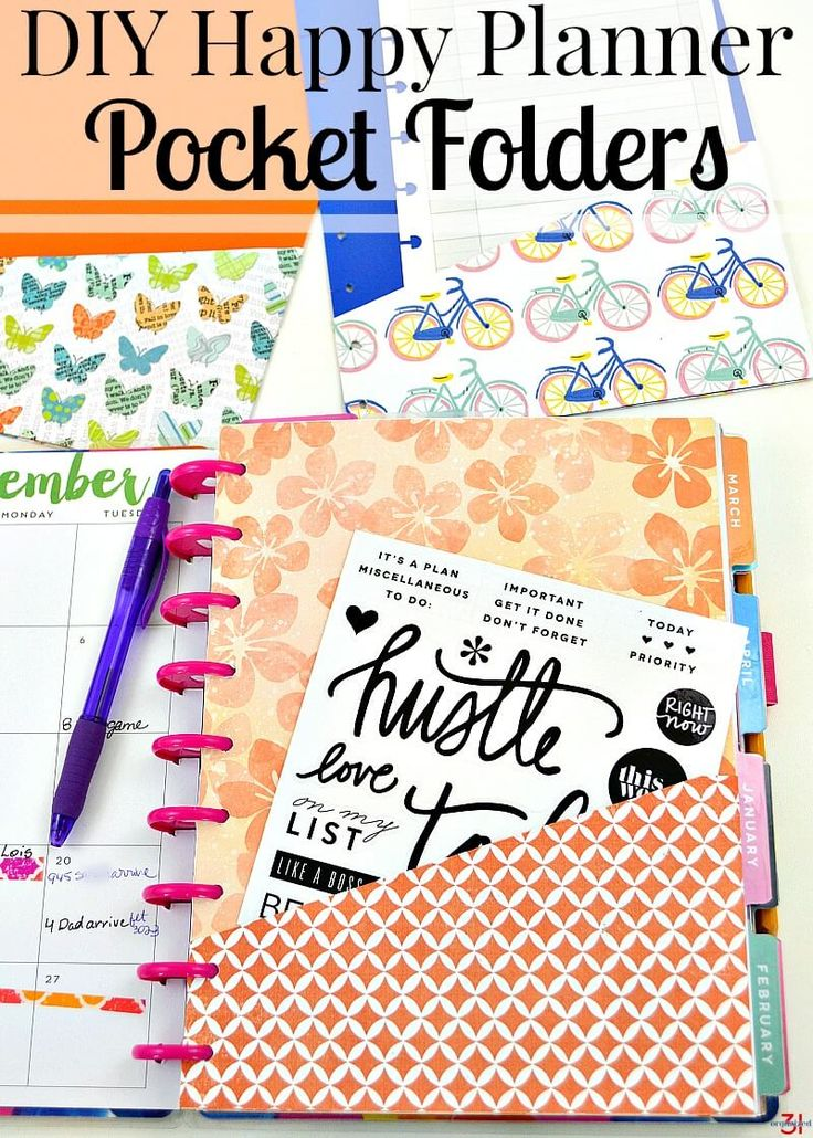 Make your own DIY Happy Planner Pocket Folder personalized with your favorite decorative paper. You can make it for just pennies and in about 20 minutes.