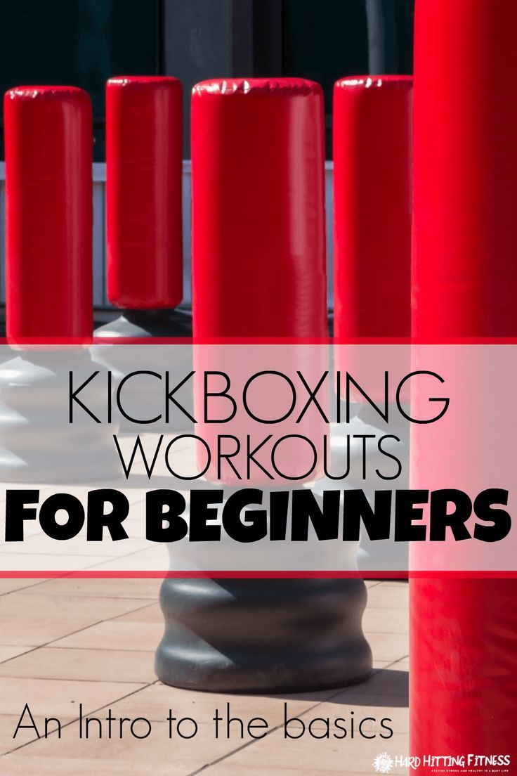 This is a great introduction to the basic exercises used in kickboxing workouts. If you're new to kickboxing, check out this video before starting any advanced kickboxing workouts.