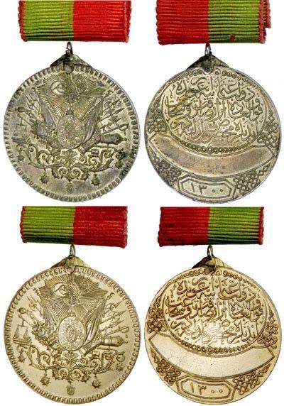 An Ottoman Yemen Medal, Sultan Abdulhamid II, 1892 (Osmanlı Cedid Yemen Madalyası 1892)