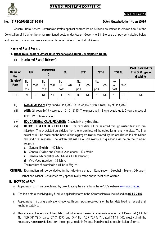 11 best nous infosystems infographic corporate partnerships ebatori assam public service commission invites application for jobs cum recruitment of block development officer under panchayat rural development altavistaventures Gallery