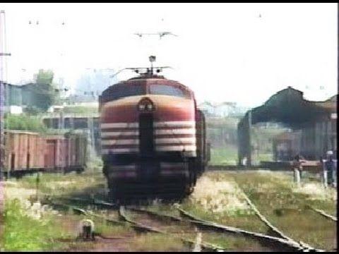 Jau 1990 Trem de Carga e Passageiros