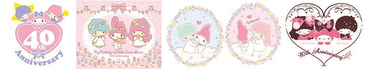 【2015】【三菱鉛筆 x My Melody x Little Twin Stars】★ Mitsubishi 0.5mm Pencil ★ #LittleTwinStars40thAnniversary #LittleTwinStars