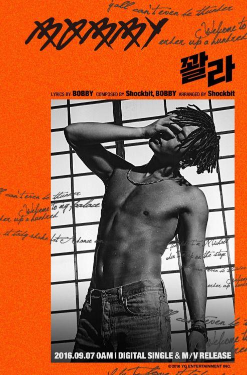 ikon-global:   BOBBY - '꽐라(HOLUP!)'  © YG LIFE | ikonic