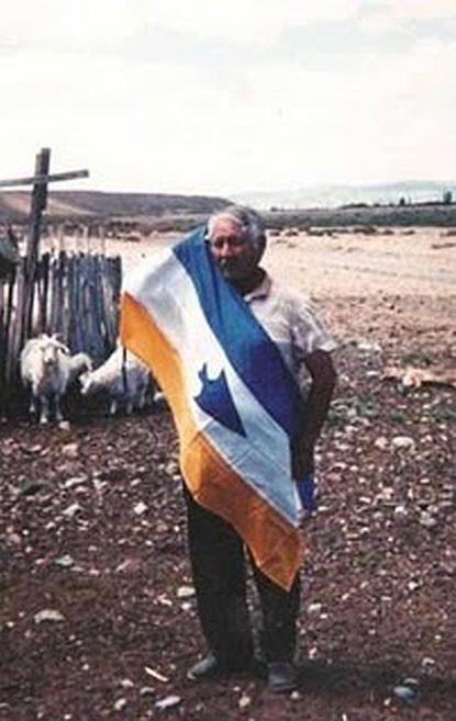 MAGAZINE- CULTURA - Comunidades Mapuches-Tehuelches recuerdan al creador de la bandera de los pueblos originarios del Chubut