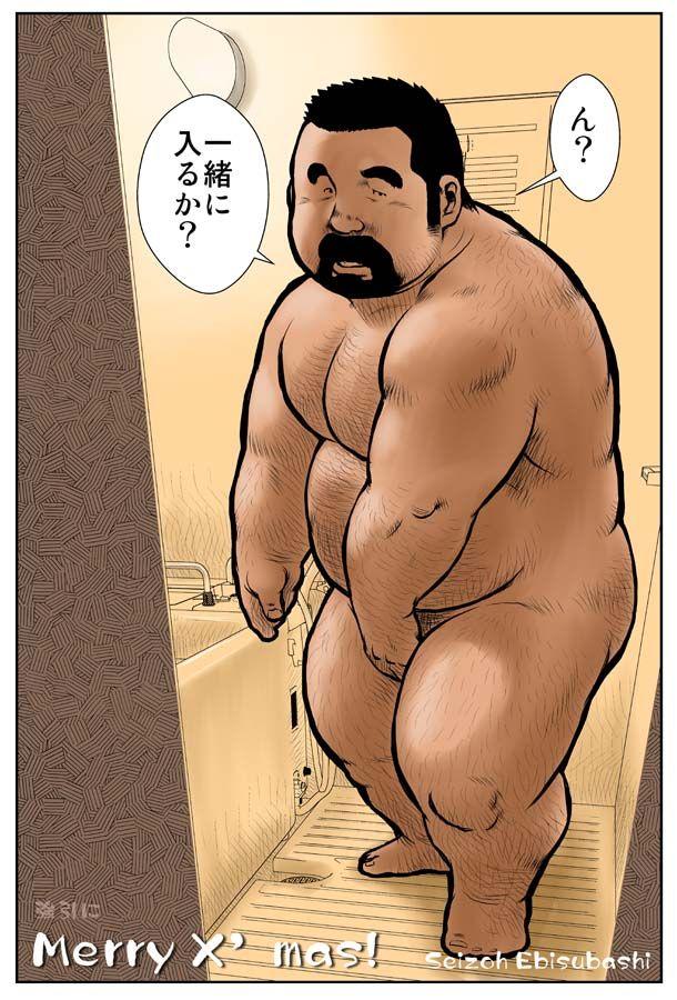 Porno anime homo
