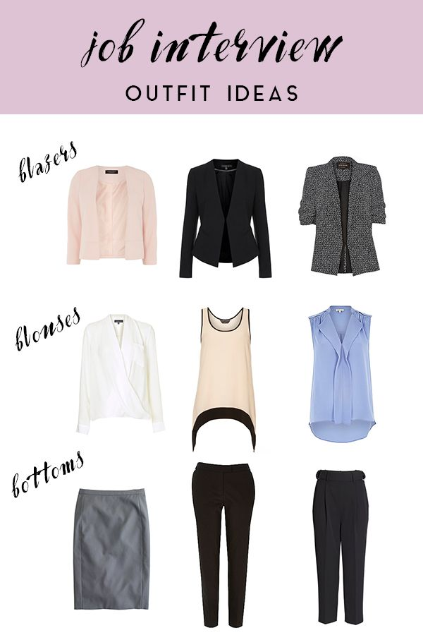 what to wear to a job interview / how to dress for an interview – MichellePhan.com