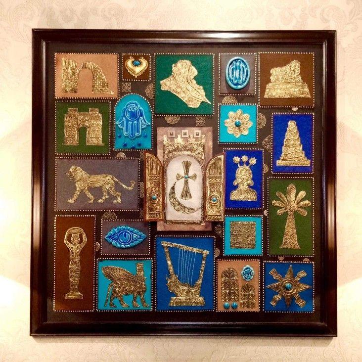 أهم الرموز التأريخية للعراق Islamic Art Calligraphy Mirror Painting Glass Painting Designs