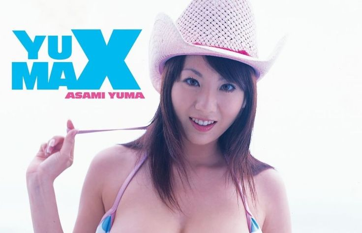 Yuma Asami 麻美ゆま ' YU MAX ' Photo Collection Book Japanese Sexy Actress