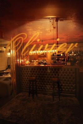 Restaurant Olivier, Lisbon