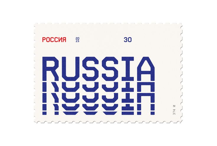 Russis - Stamp proposal. Design by Duane Dalton