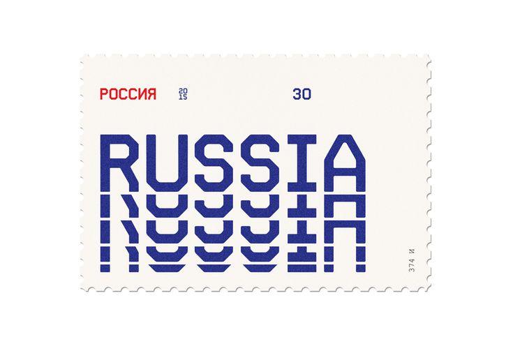 Russis - Stamp proposal. Design by Duane Dalton