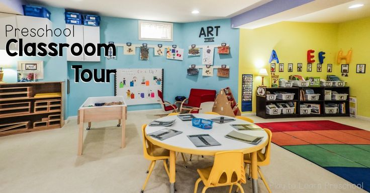 Preschool classroom daycare illustration - What do you learn in interior design school ...