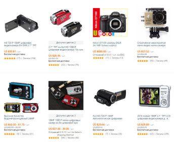 Купоны алиэкспресс на цифровые камеры http://epn.aliprofi.ru/coupon/view/o59vkdgofh5ir9spj4uve9c7e5w29tce/64/