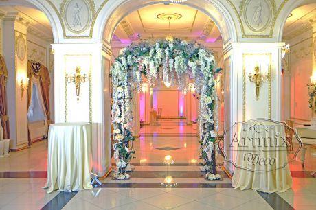 Оформление свадьбы во Двореце Сюзора