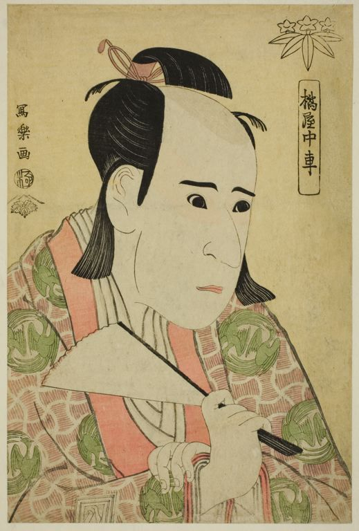 Toshusai Sharaku Japanese, active 1794-95 Publisher: Tsuta-Ya Juzaburo Japanese, 1748-1797, The Actor Ichikawa Yaozo III as Hachiman Taro