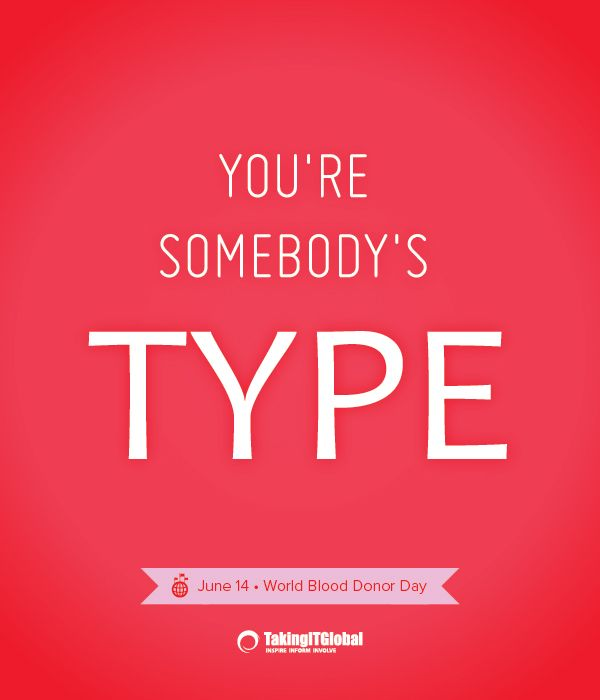 Donation Quotes: 54 Best Organ Donation Quotes Sayings Images On Pinterest