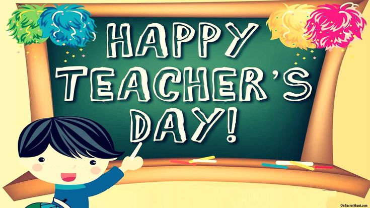 Considering the contribution of teachers in shaping our society and building a better future of any nation, Teacher's day is celebrated around the world. The customs and celebration methods can be different but the motive remains the same i.e. giving honor to teachers. In India, we celebrate the day on 5th of September.  Teachers