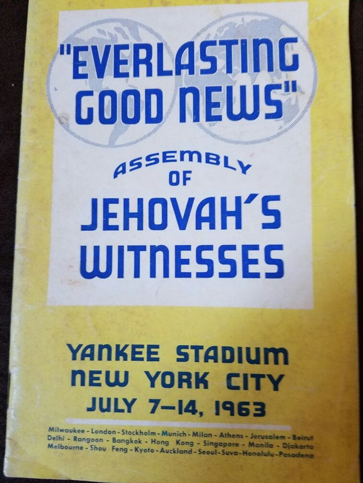 Convention Program for the Jehovah's Witnesses convention of 1963. Quite a piece of history.