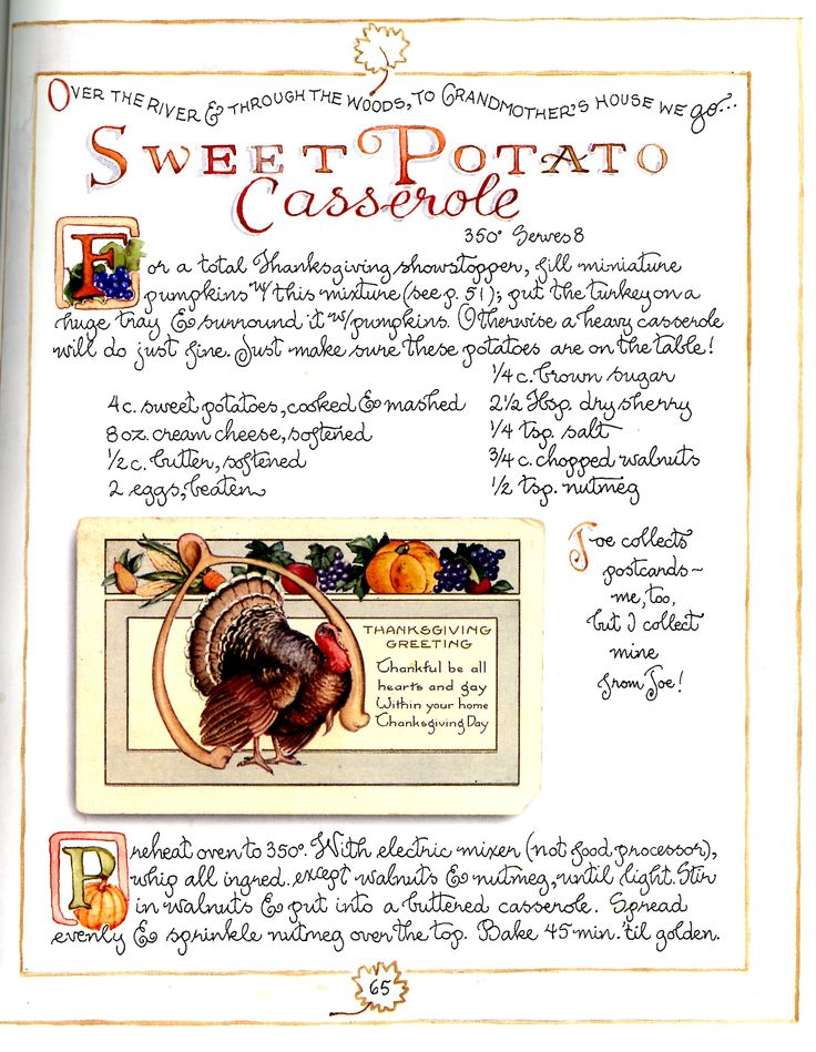 Sweet Potato Casserole - Autumn - Recipe and artwork by Susan Branch