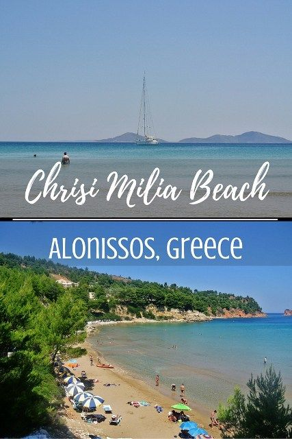 Chrisi Milia #Beach #Alonissos #Greece