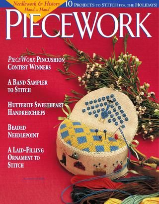Pw jul aug 2000 emagazine