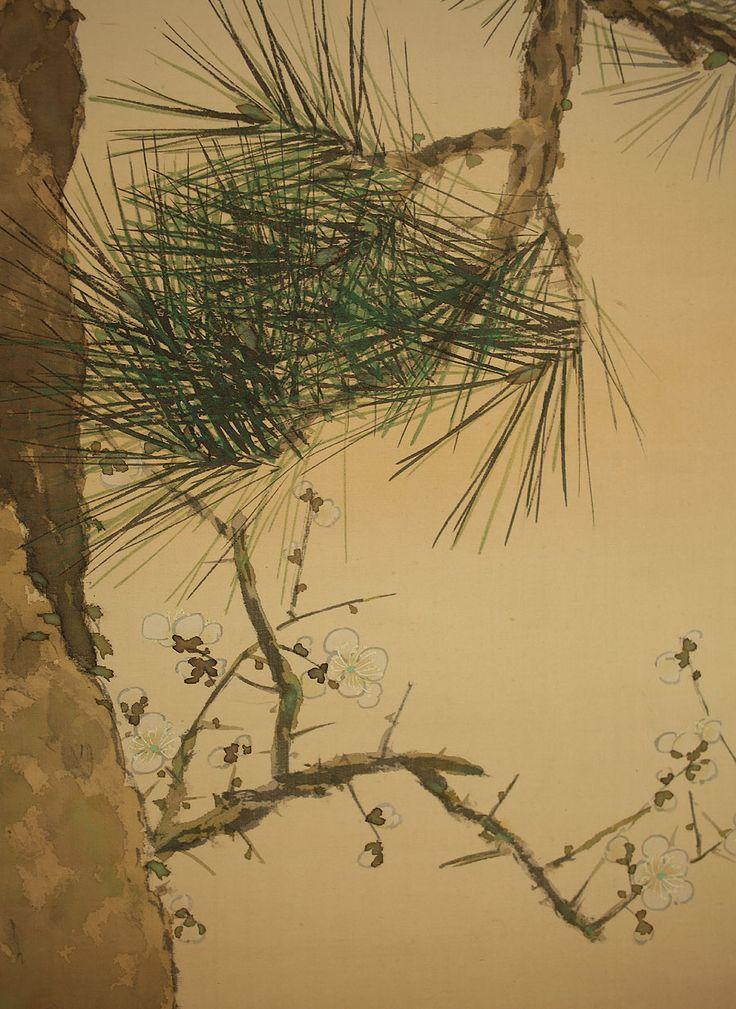 "CHOKUSEN ""Pine Tree"" 2"