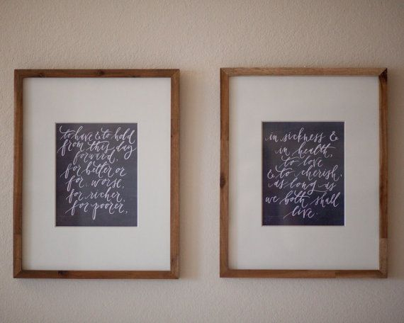1 set of 2 traditional vow prints by julietgracedesign on etsy printed wedding vowsframe