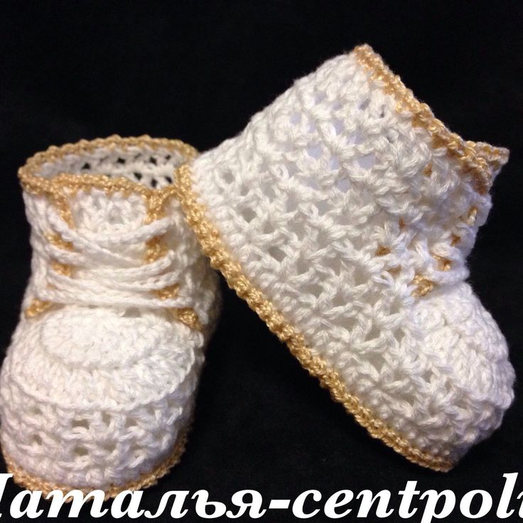 Купить Ажурные пинетки ботиночки, пинетки крестильные - белый, однотонный, пинетки, пинетки для новорожденных
