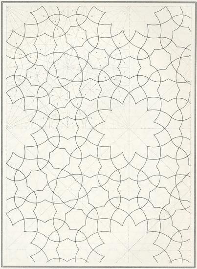 Pattern in Islamic Art - BOU 111
