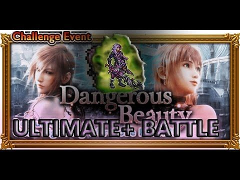 [FFRK] FFXIII-2 Dangerous Beauty | Serah - Caius (Ultimate+) No SSB/BSB ...