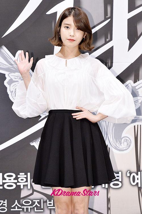 IU - KBS2 Drama 'Pretty Boy' Press Conference [Nov 18]