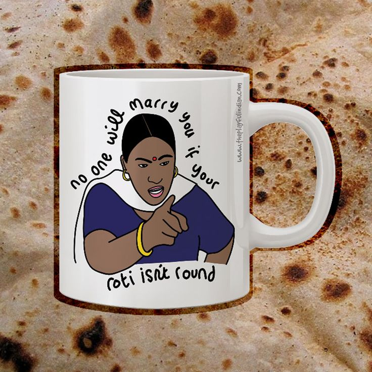 No One Will Marry You Mug  An illustrated with the funny and popular Indian meme from the film Bend It Like Beckham. The perfect gift for someone whose rotis aren't round!  #funny #indianmeme #benditlikebeckham #moviequotes #filmquotes #indian #desi #desihumour #mums #indianmum #desimum #roti #gift #mugs #drinkware #funnymugs #indianmug #present #birthday