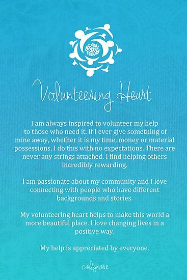 Affirmation - Volunteering Heart by CarlyMarie