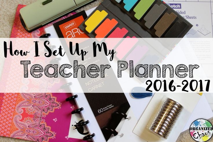 Organized Chaos: Planner Setup 2016-2017. Supplies and instructions for a DIY discbound setup for teacher planner with pages for home management, organization binder, life planner, etc.