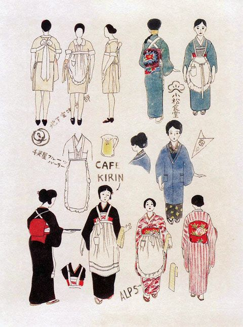 今&吉田銀座カフェー1926 cafe waitresses' in 1926, Japan