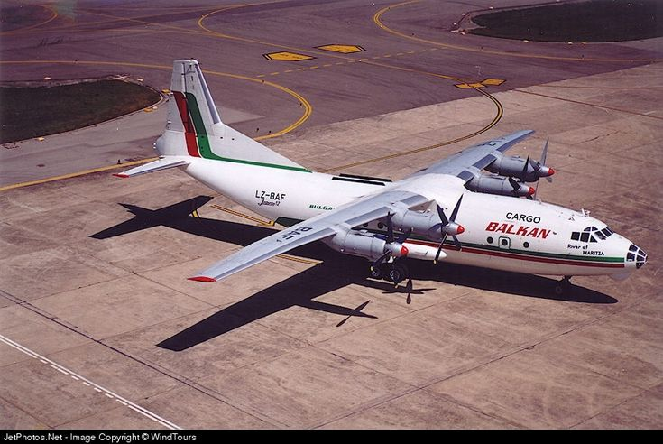 Balkan Cargo Antonov An-12B LZ-BAF 402408 Girona-Costa Brava - LEGE