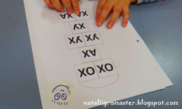 Буква Х и ДРУГИЕ ИГРЫ на ЧТЕНИИ :: Игры, в которые играют дети и Я