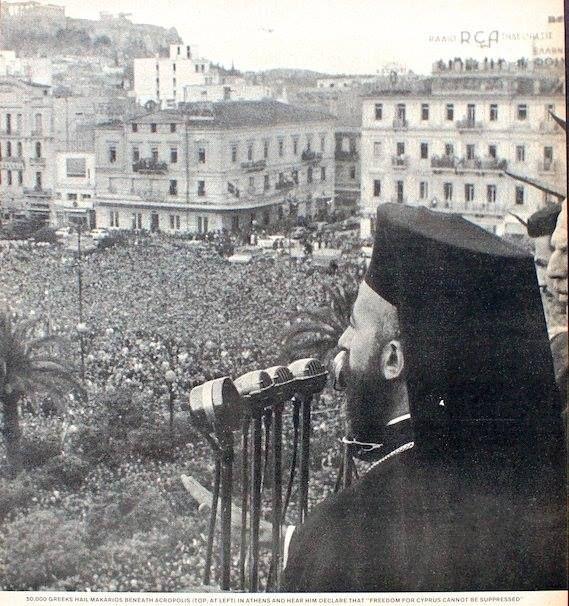 Απρίλιος 1957. Ο Αρχιεπίσκοπος Κύπρου Μακάριος Γ' μιλάει σε συγκεντρωμένο πλήθος από τον εξώστη του ξενοδοχείου ''ΜΕΓΑΛΗ ΒΡΕΤΑΝΙΑ''.