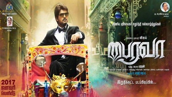 Bhairava Full Movie HD Tamilgun