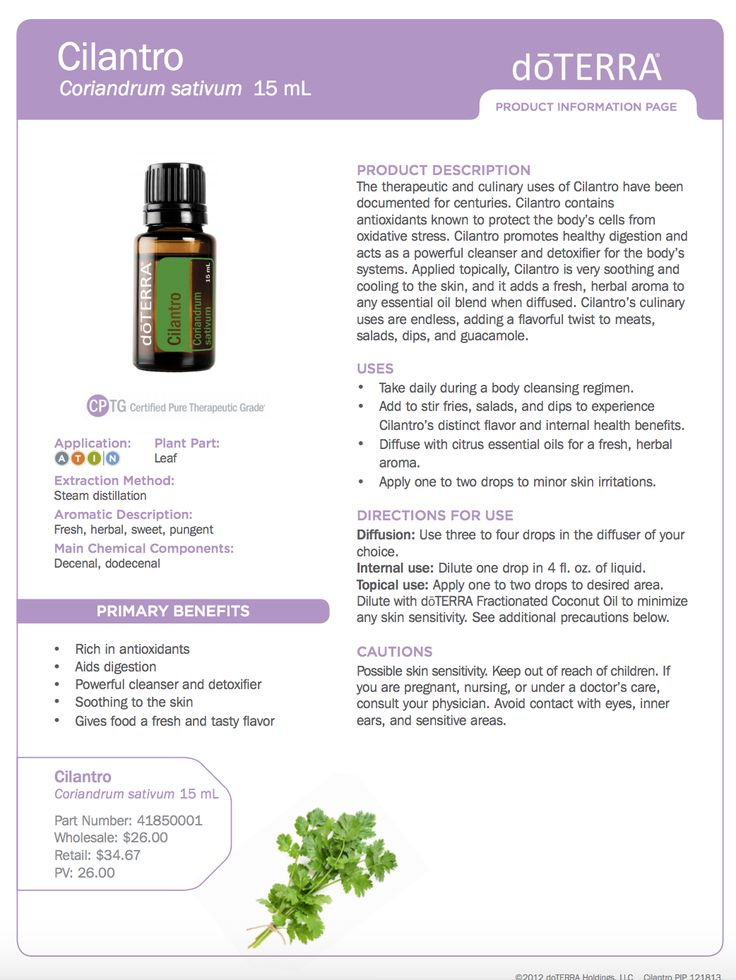 doTERRA Cilantro Essential Oil Uses