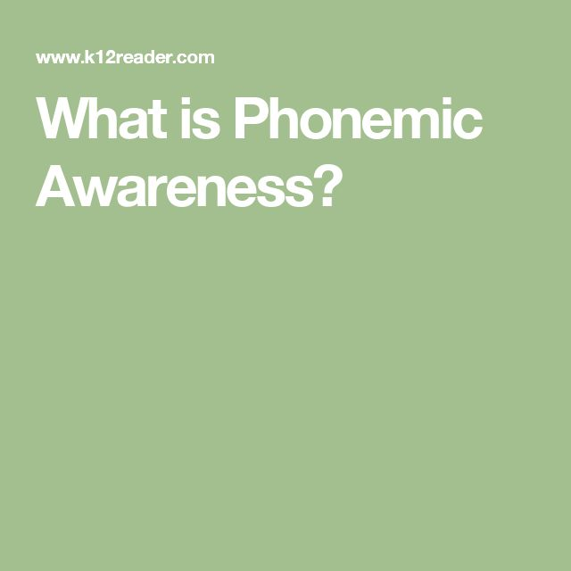 """UNDERSTANDING This webpage that helped me to better understand what phonemic awareness is including some elements in phonemic awareness. """"Phonemic awareness is the understanding that words are made up of phonemes or individual units of sound that influence the meaning for a word."""" Further, it the ability to break down, manipulate, and blend phonemes. It also helped me understand the important role of phonemic awareness in learning to read and the impact of phonemic awareness on reading…"""