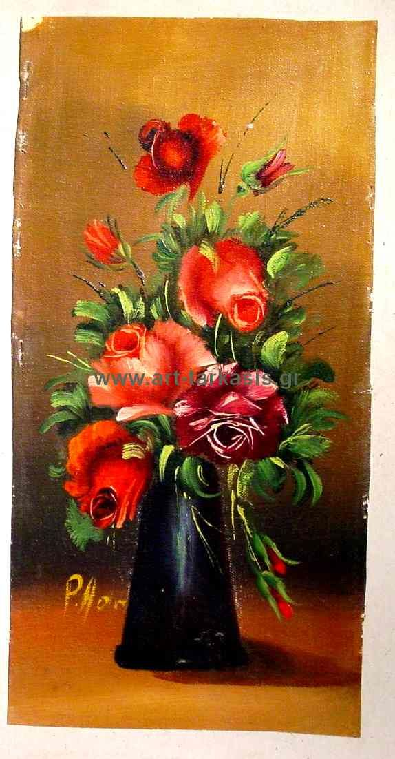 ΡΑΝΙΑ ΑΔΑΜΟΥ 20Χ40cm τα Τριαντάφυλλα λάδι σε καμβά