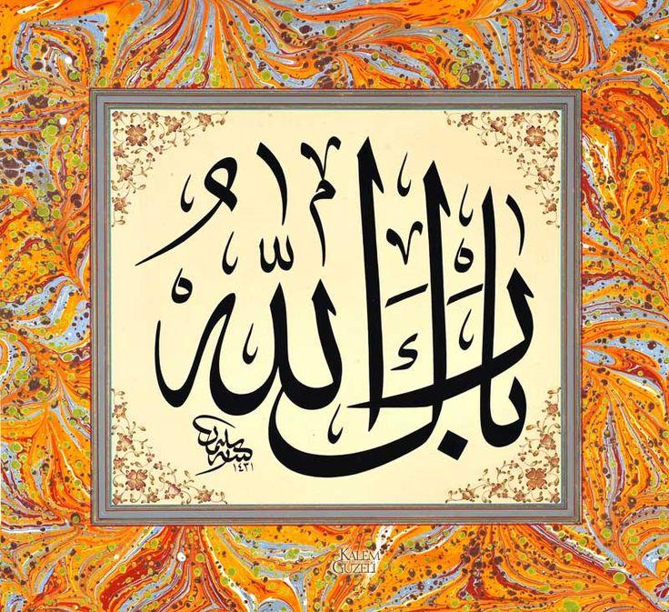 © Süleyman Berk - Levha - Barekallah (Allah mübarek kılsın)