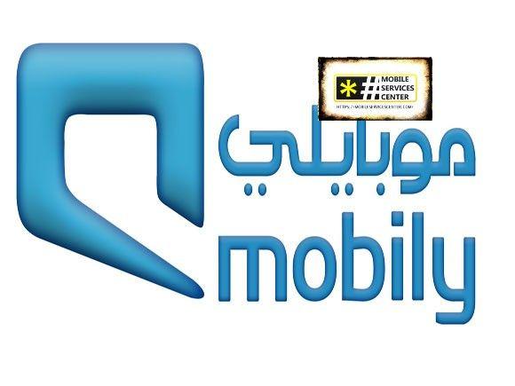 إلغاء كول تون موبايلي Health Quotes Allianz Logo Quotes