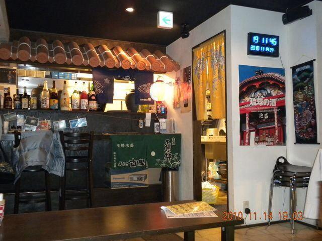 神戸の三宮にあった「海風家」さん※閉店